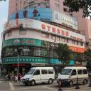 圖片 Pod Inn Shanghai Yu Garden Hongfangzi Lujiabang Metro Station