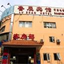 圖片 Beijing Luzhan Guest House
