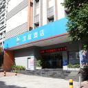 圖片 Hanting Hotel Guangzhou Memorial Hall Subway Station