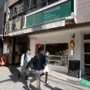 写真 Seiki n Lica Studio Apartment Osaka