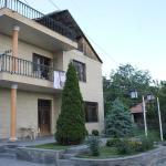Nairi, Ashtarak