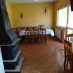 Guest House Familia,  Apriltsi