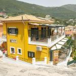 Yellow house, Parga