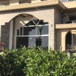 Diamond Palma Apartment, Hurghada