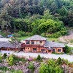 Shingle Roofed House Pyeongchang,  Pyeongchang
