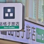 Inn Cube- Minquan,  Taipei