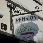 Pension Zum Blümchen,  Schwerin