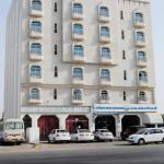 Al Shiraa Hotel Apartments,  Muscat