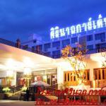 Sirinart Garden Chiang Mai Hotel,  Chiang Mai