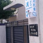 May B&B,  Taitung City