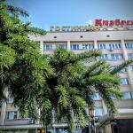 Hotel Kuzbass, 克麦罗沃