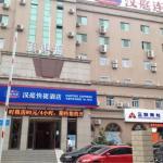 Hanting Express Jinan Bus Station, Jinan