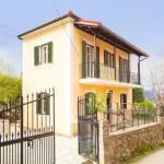 Agios Prokopios House,  Ágios Prokópios