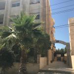 Omar Apartment,  Amman
