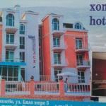 Hotel Palace, Kranevo