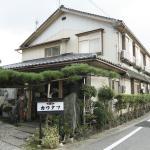 Bekkan Kawanatsu, Shinonsen