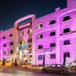 Sofia Suites Hotel, Amman