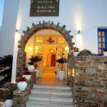 Galini Hotel, Naxos Chora