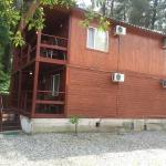 Guest House on Gochua 58,  Pizunda