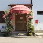 Hotel Rivazza,  Imola