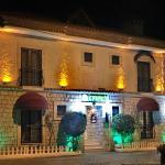 Çayırlı Alacati Hotel,  Alacati