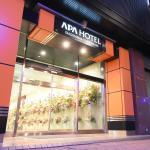 APA Hotel Kagoshima Tenmonkan,  Kagoshima