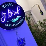 Iz Bırak Butik Otel,  Bodrum City