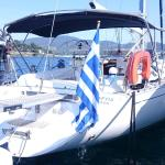 Sail Your Myth,  Neos Marmaras