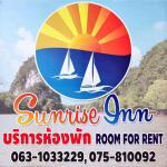 Sunrise Inn,  Krabi town