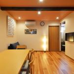 Japanese Modern Townhouse in Gion,  Kyoto