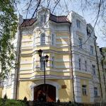 Pansionat Oktyabr,  Kislovodsk