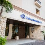 Daiwa Roynet Hotel Okinawa-Kenchomae,  Naha