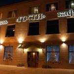 Gosti Hotel, Krasnodar