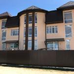 Guest House Semeyniy,  Peresyp