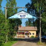 Hotel Pictures: Hotel Laatokan Portti, Parikkala