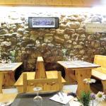 Hostal Alt Pirineu, Baro