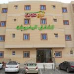 Abraj Twiq 1, Riyadh