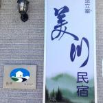 Mei Chuan B&B, Sanxing