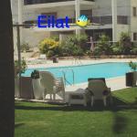 Rez de jardin Eilat,  Eilat