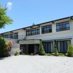 Guest House Fujitoku, Yamanakako