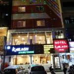 Hotel Kailash Inn, Udaipur