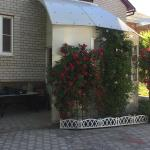 Guest House on Eniseyskaya, Yeysk
