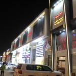 Elaneqa Furnished Units(Families), Riyadh