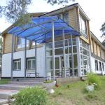 Eco Park, Vyshniy Volochëk