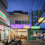 Ban Patong Residence, Patong Beach