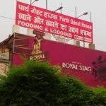 Hotel Parth,  Varanasi