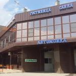 Kani,  Volgograd