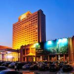 Inner Mongolia Hotel, Hohhot