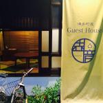 Guest House Kaine,  Fukuoka