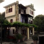 Byron Houses- Konaki, Tsagarada